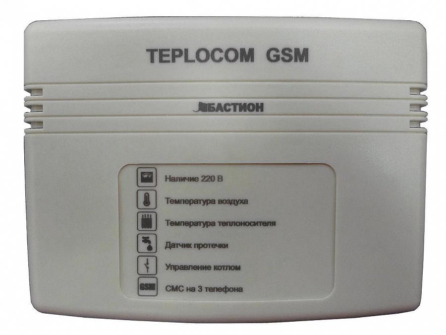 Теплоинформатор