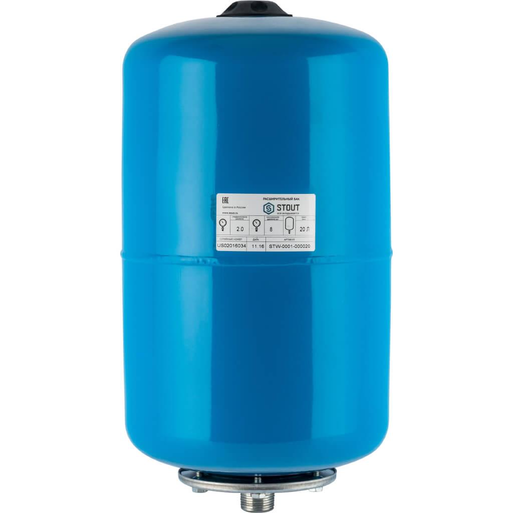 Гидропневмобак 20 литров вертикальный - фото