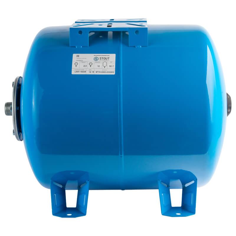 Гидропневмобак 80 литров горизонтальный