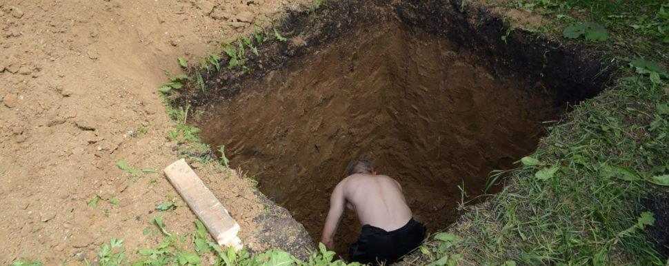 копка ямы под септик