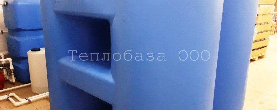накопительная ёмкость синего цвета