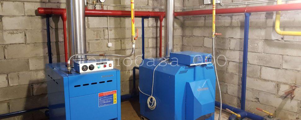 газовая котельная с двумя котлами