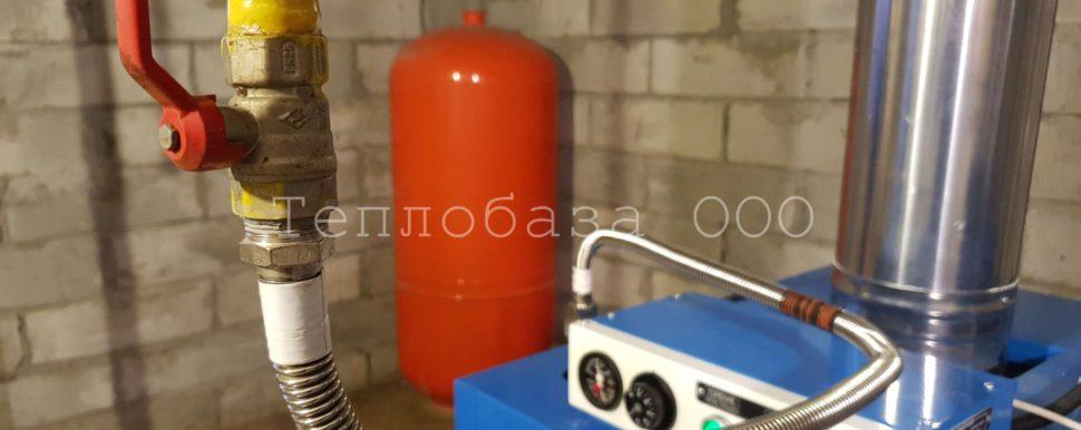 Газовая подводка к котлу отопления