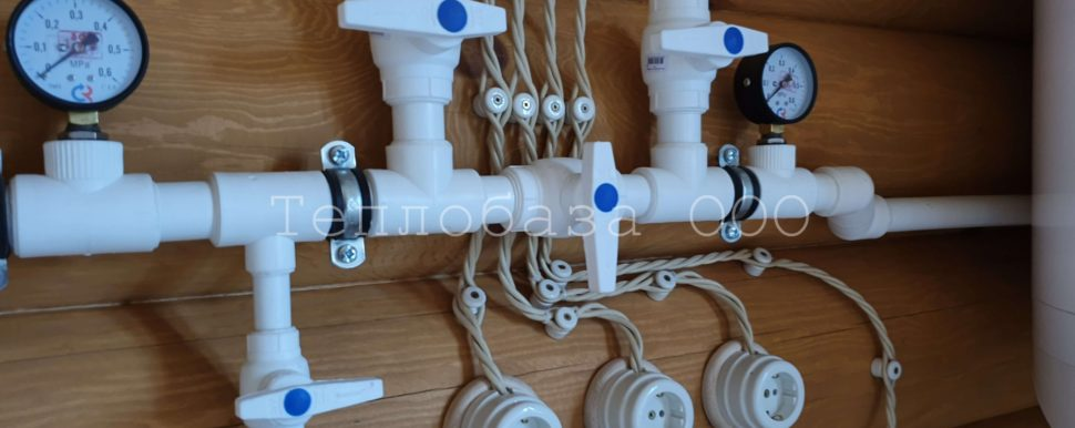 полипропиленовые краны под систему водоочистки