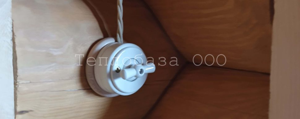 электрический ретро выключатель