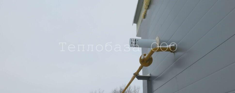 коаксиальный дымоход газового котла
