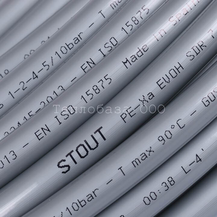Труба из сшитого полиэтилена 25 х 3,5 STOUT