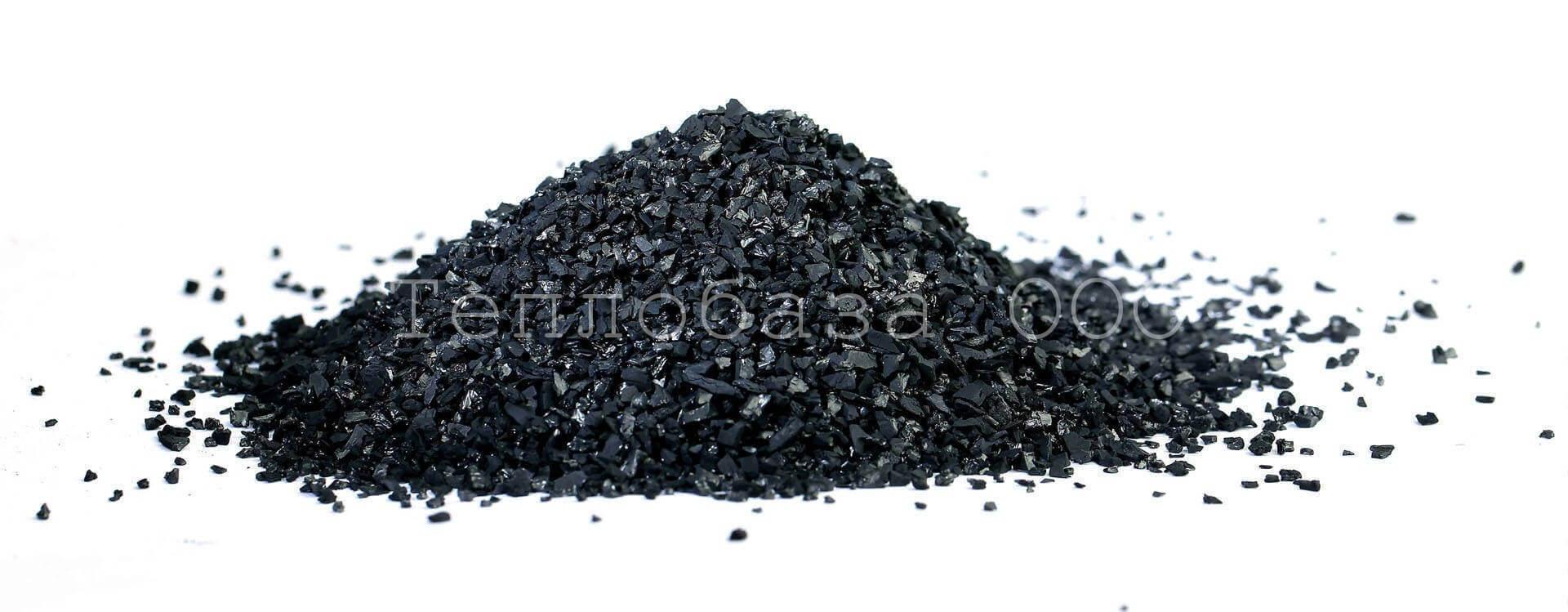Уголь кокосовый активированный обычный