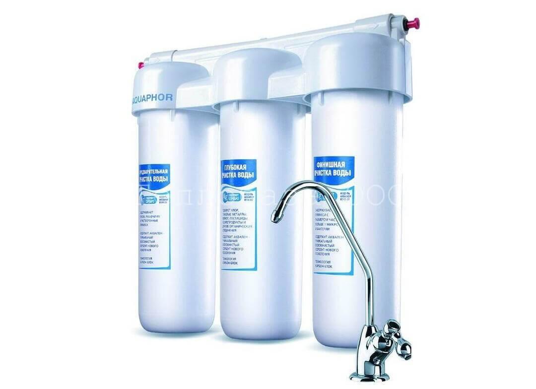 Фильтр аквафор трио норма умягчающий