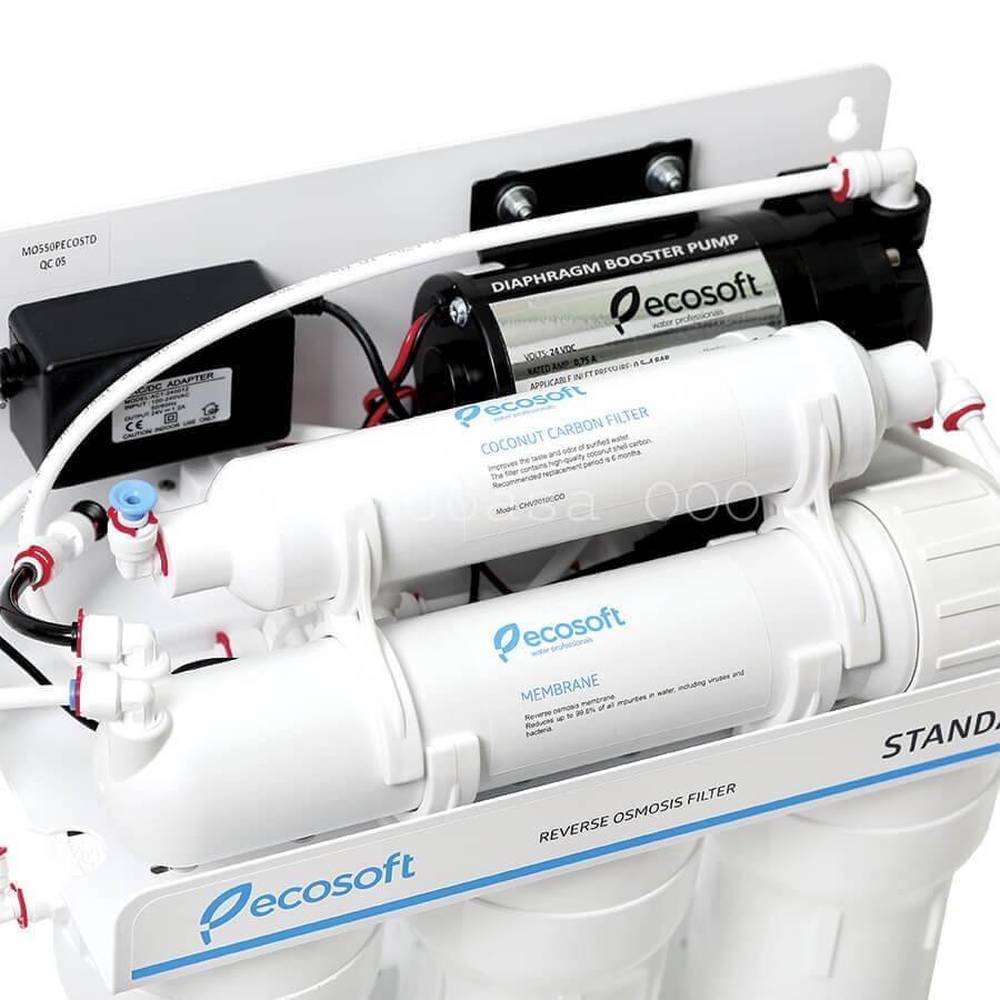 Обратный осмос Ecosoft Standart 5-50P с помпой
