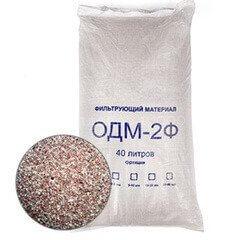 Загрузка обезжелезивания ОДМ-2Ф