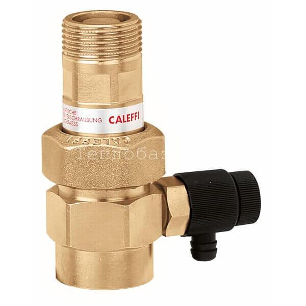 Автоматический клапан-отсекатель Caleffi со сливным краном для расширительных баков