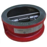 Клапан обратный межфланцевый двустворчатый DN 100 PN10/16 ABRA