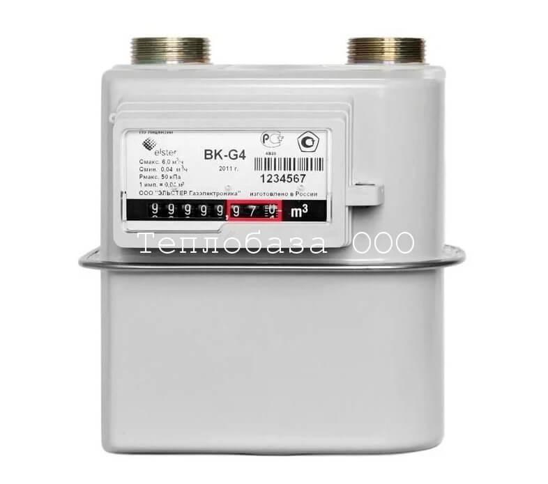 Счётчик газовый ВК G4 (правый)