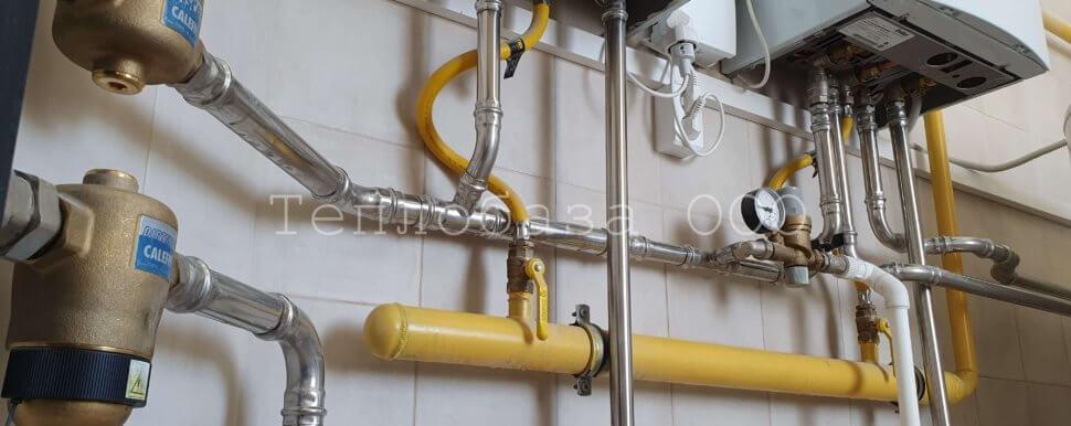 подключение котлов трубами из нержавеющей стали