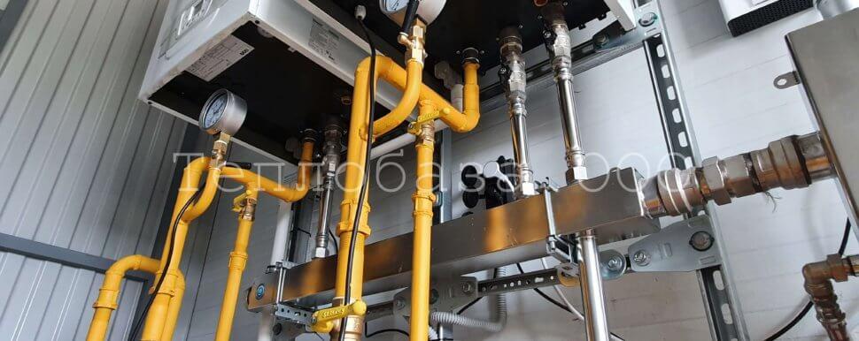 Котел газовый настенныйконденсационный Baxi LUNA DUO-TEC MP