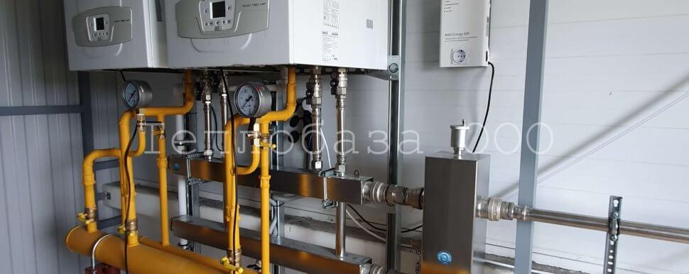 котел газ. настенный конденсационный Baxi LUNA DUO-TEC MP